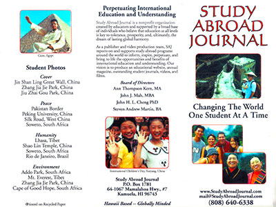 Study Abroad Journal Online Brochure