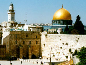 Study Abroad journal - The Wailing Wall, Jerusalem, Israel